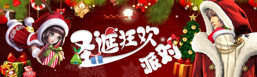 圣诞专题游戏合集
